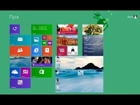 Как вернуть значки на рабочий стол в Windows 8