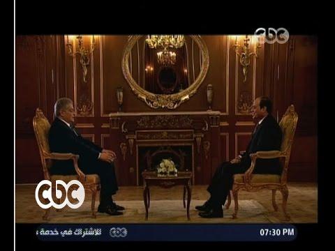 لقاء الرئيس عبد الفتاح السيسي بتاريخ 3-6-2016 كامل