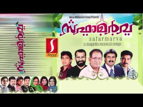 safa marva new volume  -3 | സഫ മർവ |  safa marva  kolkali pattuka | New  mappila songsl