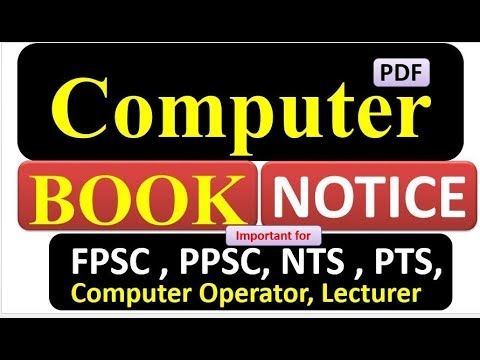 FPSC PPSC Computer Operator Jobs || Lecturer || Subject Specialist