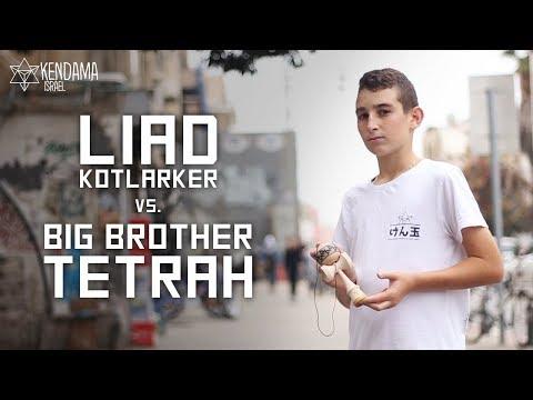 Kendama Israel // Liad Kotlarker VS. Big Brother TETRAH V2