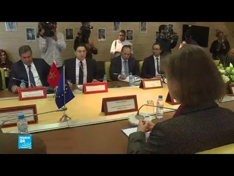 انطلاق المفاوضات الرسمية الأوربية المغربية لتجديد اتفاق الصيد البحري  - نشر قبل 1 ساعة