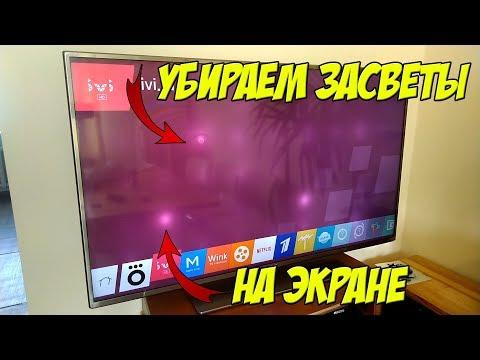 Убираем засветы | Разбор телевизора LG