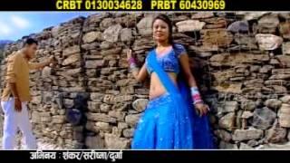 Bilan Thapa's new album- Fakreko Phool Khola Pari cha- gambeshi special