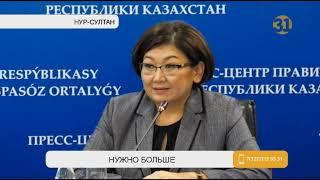 В Казахстане сдадут на 30% больше арендных квартир для многодетных, чем планировалось