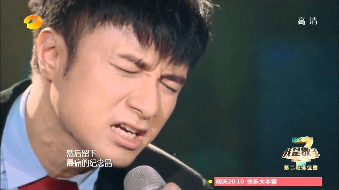 [純欣賞]我是歌手3古巨基演唱串燒
