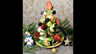 Фруктовая елочка  и НОВОГОДНЕЕ ПОЗДРАВЛЕНИЕ.  Fruit tree and New Year
