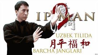 IPMAN   2 FILMI BARCHA JANG SAHNALARI