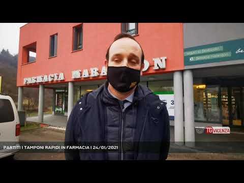 PARTITI I TAMPONI RAPIDI IN FARMACIA | 24/01/2021<...