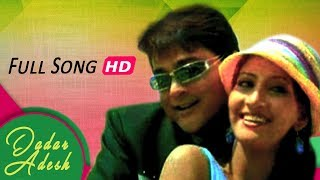 Tomake Samne Dekhe Video Song | Dadar Adesh | Prasenjit | Anu Choudhury | Bengali Movie Songs 2017