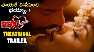 RDX Love Movie Theatrical Trailer || Paayal Rajput || Tejus Kancherla || C Kalyan || Movie Blends