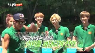 Running Man ep 209 SHINee Taemin EXO sehun kai preview (HD)