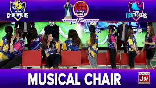 Musical Chair | Game Show Aisay Chalay Ga League Season 2 | TickTock Vs Champion