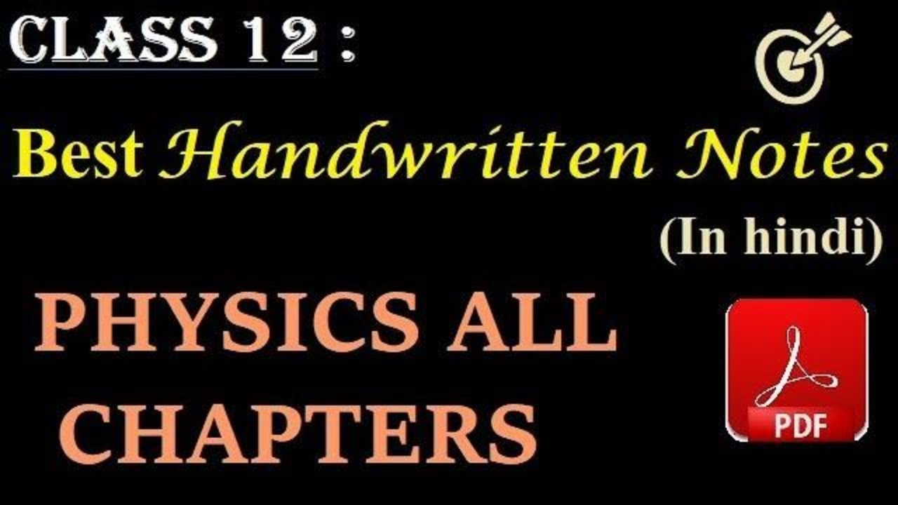 Physics class 12 pdf notes in hindi