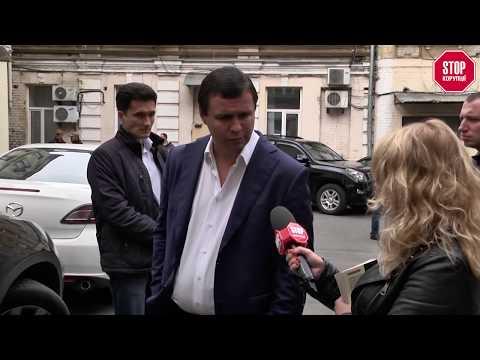 """Максим Микитась нагрубив журналістці через питання про зв'язки з """"Укрбудом"""""""