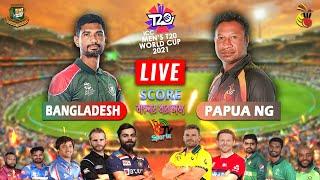 Live Score with Bangla Commentary | BAN LIVE SCORE | Otv Sports screenshot 5