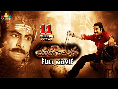 Yamadonga Telugu Full Movie | Jr.NTR,...
