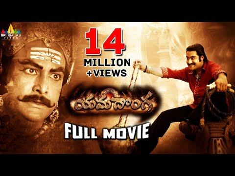 Yamadonga Telugu Full Movie | Latest...