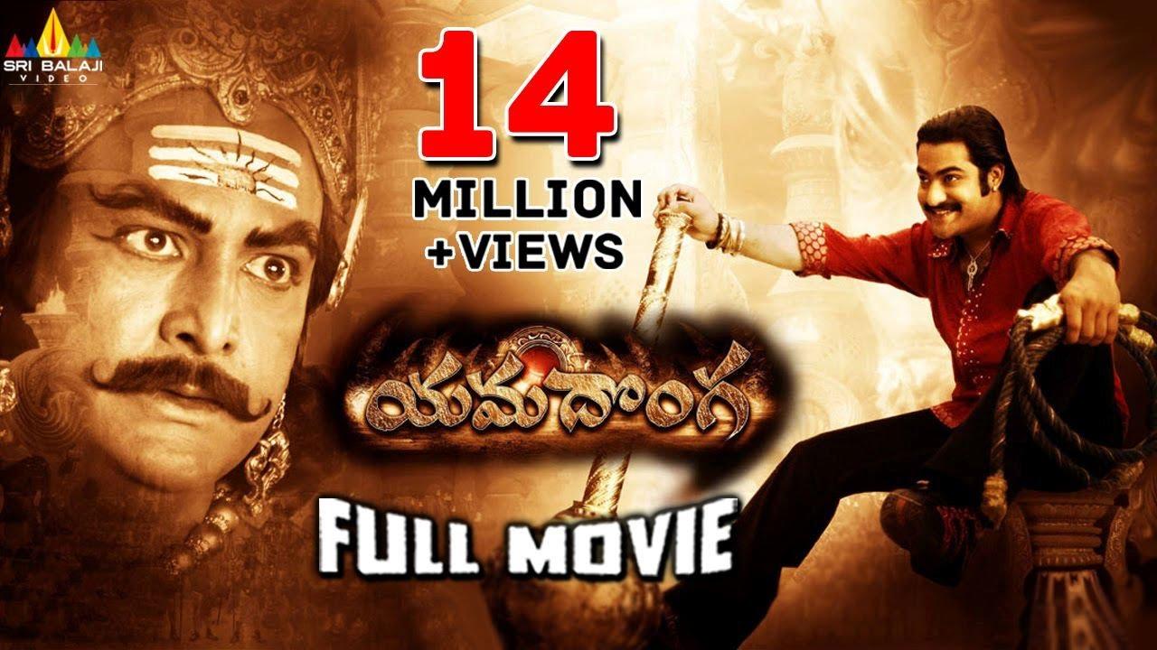 Download Yamadonga Telugu Full Movie | Jr.NTR, Priyamani, Mamatha Mohandas | Sri Balaji Video