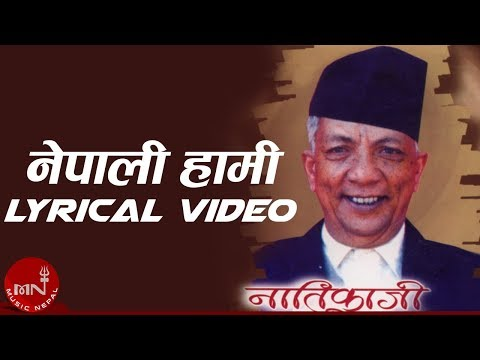 Nepali Hami Lyrics Video
