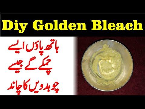 Skin Whitening Bleach Formula 100% Results |Get Fair Hands In Just 20 Mints| Beauty Tips In Urdu