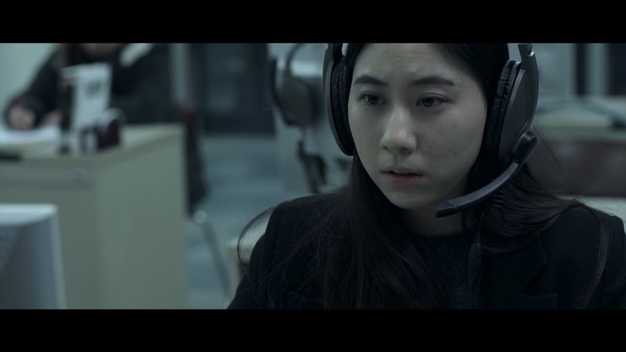 Jane Trailer