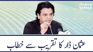 Usman Dar Speech | SAMAA TV | 07 December 2019