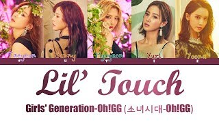 Girls' Generation-Oh!GG (소녀시대-Oh!GG)