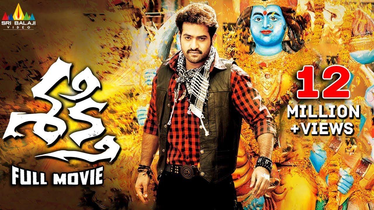 Download Shakti Telugu Full Movie | Jr.NTR, Ileana, Manjari Phadnis | Sri Balaji Video