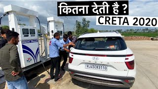 Creta 2020 REAL LIFE MILEAGE Test | Tank to Tank | Surprising Results