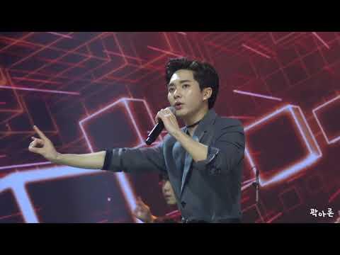 [HD] 180720 The Stage Big Pleasure 'Look' - Aaron kwak focus