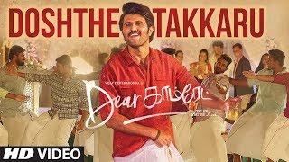 doshthe-takkaru-song---dear-comrade-tamil-vijay-deverakonda-bharat-kamma