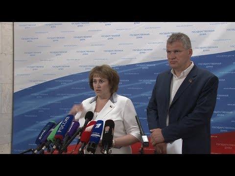 видео: В.А. Ганзя и А.В. Куринный выступили перед журналистами в Госдуме