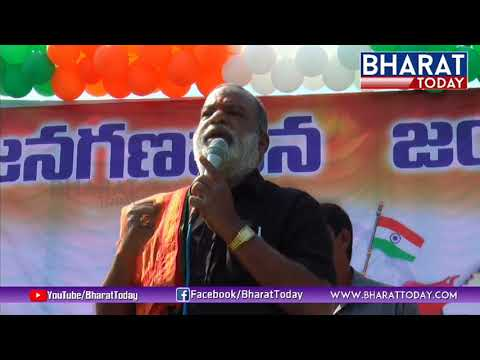 Nithya Janaganamana  101 National Flags in Korutla  MLA Vidyasagar Rao  Jagityal