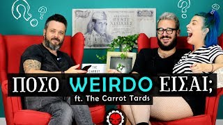 ΠΟΣΟ WEIRDO ΕΙΣΑΙ; |  The Carrot Tards