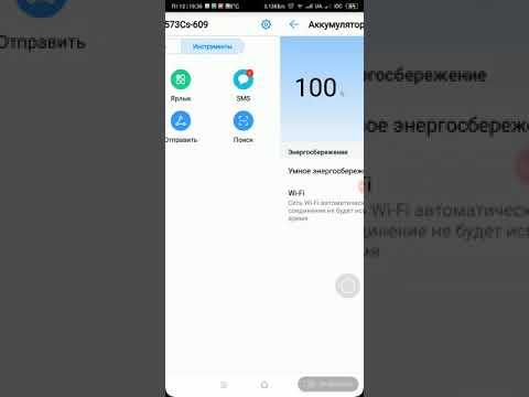 Настроить мобильный модем 4G LTE через приложение Huawei HiLink Android Mobile WiFi Device