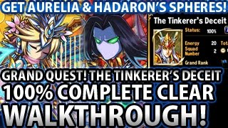 Brave Frontier Grand Quest The Tinkerer