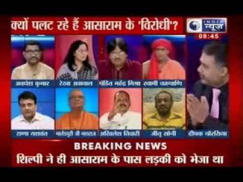 Media role in Asaram Bapu debate sympathy increases