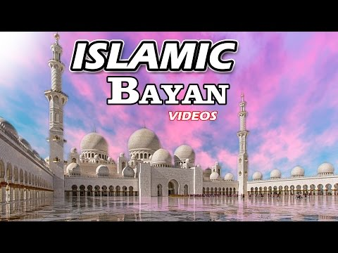 Islamic Bayan Video   New Islamic Taqreer About Muhammad (SAW)   Master Cassettes