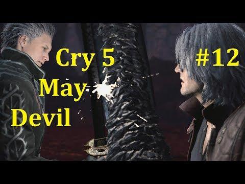 Devil May Cry 5 Прохождение ► Вергилий возродился #12