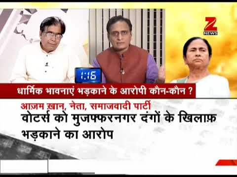 Taal Thok Ke: Is Mamata Banerjee harmful for communal harmony ?