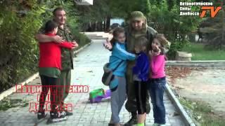 Актер из фильма 9 Рота обратился навестил детей в Донецке