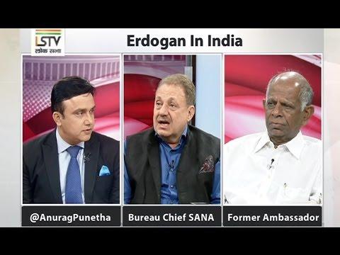 Public Forum_Erdogan in India-01/05/2017