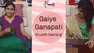 Gaiye Ganapati | Ft. Krithika Natarajan and Lavanya Narayanan |Tulsidas