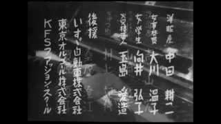 破れ太鼓 1949 / A Broken Dram