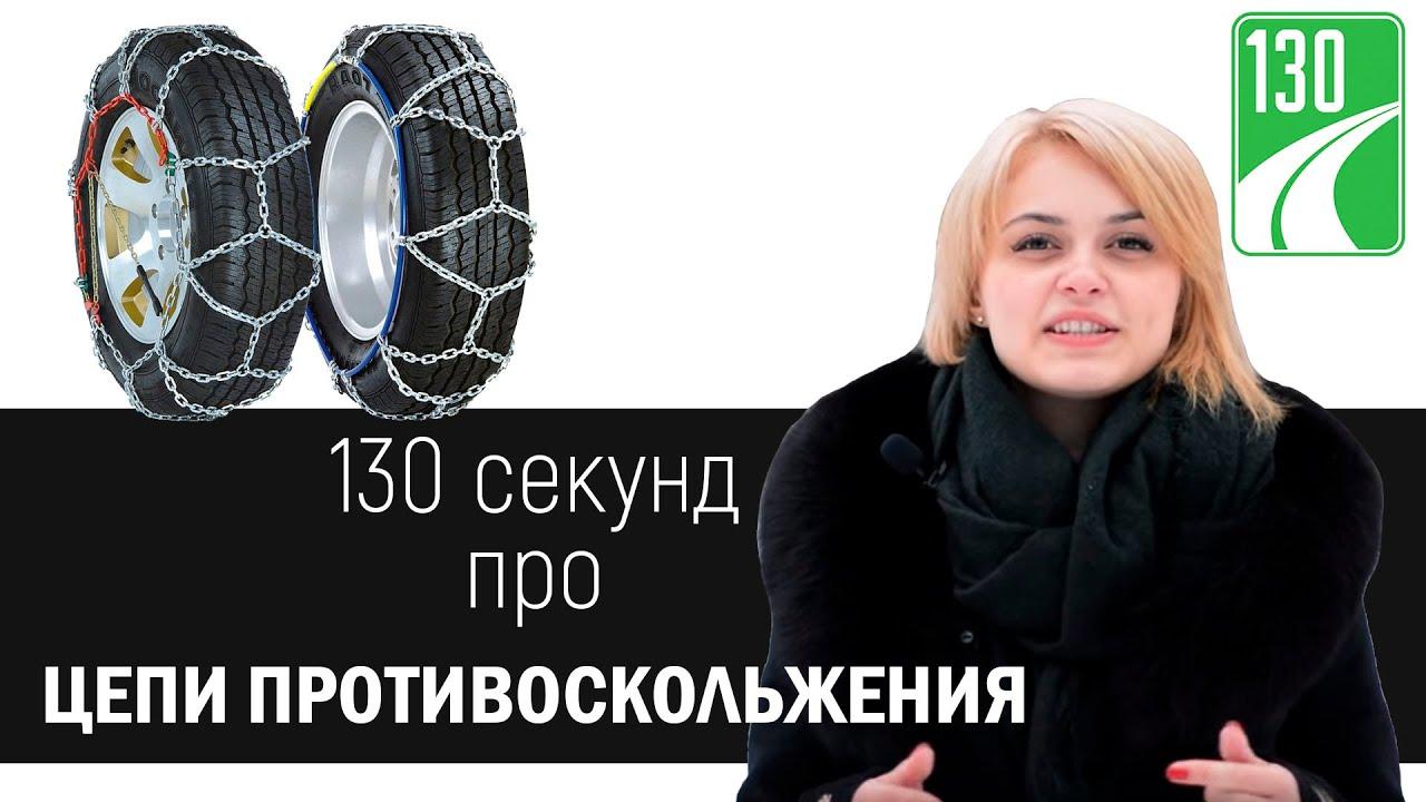 Интернет-магазин шин в москве. Распродажа шин: зимняя и летняя резина. У нас вы можете купить недорого автошины г. Москва 2018.