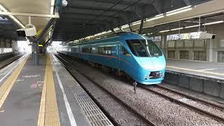 小田急60000形 秦野駅発車