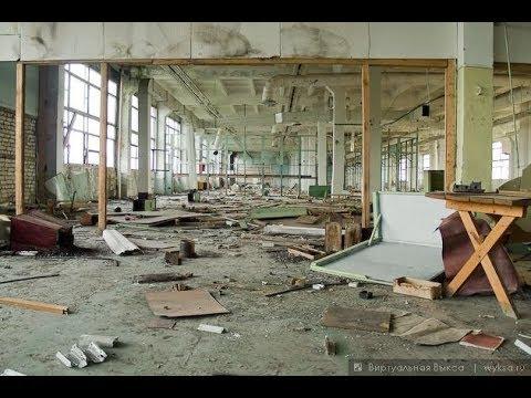 Заброшенный Радио Завод г Кулебаки