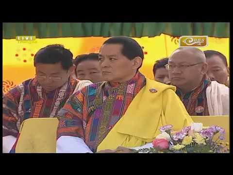 Bhutan His Majesty the King's Speech on 17 December 2016 - 109th National Day in Trongsa