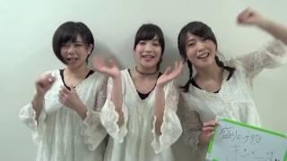 JAM the Field vol.11にご出演の、あゆみくりかまきさんからコメント動...
